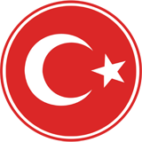 ABOUT TURKISH SCHOLARSHIPS Logo